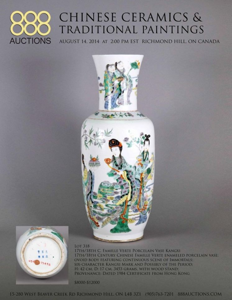 14 AUGUST 2014 - CHINESE CERAMICS & TRADITIONAL PAINTINGS