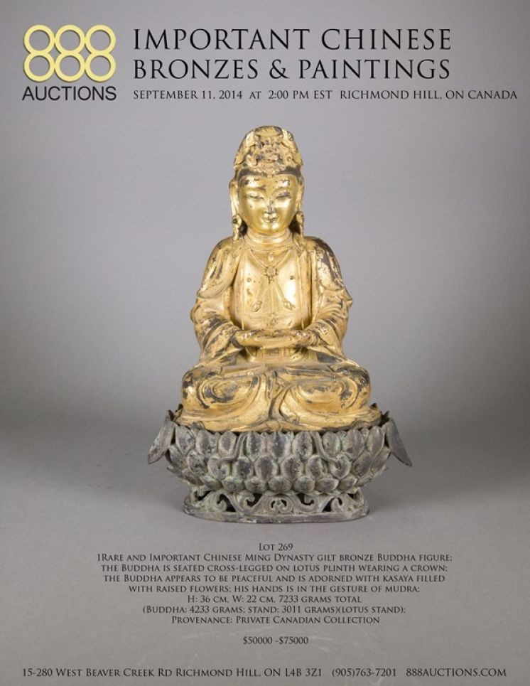 11 SEPT, 2014 IMPORTANT CHINESE BRONZES & PAINTINGS