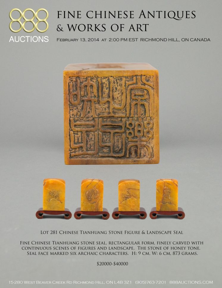 13 FEBRUARY 2014 – FINE CHINESE ANTIQUES & WORKS OF ART